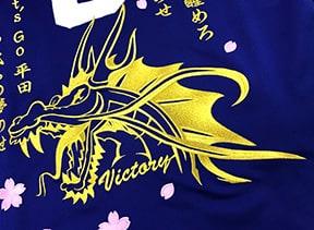 オリジナル竜 Ver.4