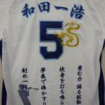 和田一浩シルバーシルエット・竜の刺繍入りユニ