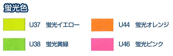colorlist-1