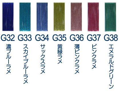 colorlist-3