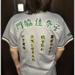 南海ホークス&埼玉西武ライオンズユニでNMB48門脇佳奈子さん「痛ユニ」製作のお客様より