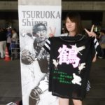ソフトバンクホークス鶴岡選手ユニフォームの刺繍