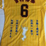 ホークス吉村裕基選手のシルエット刺繍ユニフォーム!!