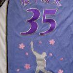 日本ハムラベンダーユニへの榎下投手シルエット刺繍