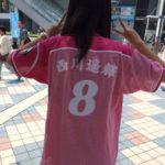 日ハムのガールズユニの背ネームと背番号の刺繍