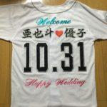 ソフトバンクホークス結婚お祝いユニフォーム♪