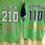 東京ヤクルトスワローズ2015年燕パワーメントユニフォームへのアイドルマスターシンデレラガールズ片桐早苗の痛ユニ刺繍