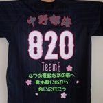 AKBチーム8「中野郁海さん 痛ユニ」の製作