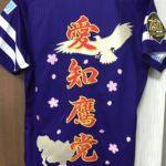 ホークス鷹の祭典2013紫ユニの刺繍加工