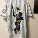 千葉ロッテマリーンズ 平沢選手シルエット、根元選手の応援歌刺繍