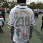 埼玉西武ライオンズの秋山翔吾選手の刺繍ユニ!!