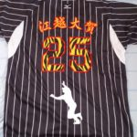 タイガースのユニフォームへの応援刺繍!!!