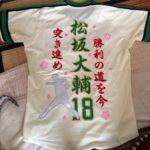 平成の怪物松坂大輔刺繍ユニホーム