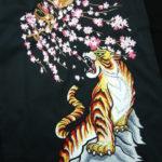 ❀ニッカにリアル虎&桜刺繍❀