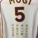 楽天ホームユニフォームに茂木栄五郎の背番号・胸番号・背ネーム、応援歌の刺繍