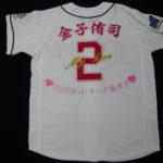 2016年盗塁王記念?ライオンズホームユニに金子侑司選手背番号背ネームその他刺繍