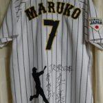 侍JAPANユニフォームにJR東日本 丸子達也選手の刺繍