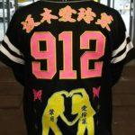 HKT48メンバー応援用オリジナルデザイン刺繍