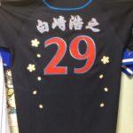 12年ベイスターズユニへ白崎選手刺繍