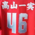 千葉ロッテユニフォームへ乃木坂46刺繍