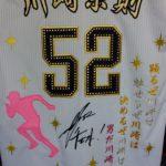 SHユニフォームへ川﨑選手の名前、背番号、応援歌、シルエット、サインの刺繍