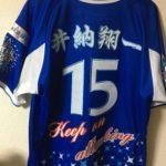 横浜DeNAベイスターズユニフォームへ井納翔一選手の名前を刺繍依頼
