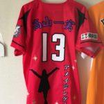 千葉ロッテマリーンズALL for CHIBA2016ユニフォームへ乃木坂46・高山一実さんの刺繍