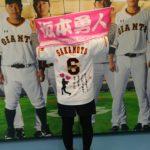 坂本選手の応援歌刺繍