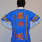 藤田 咲さん(声優)×ソフトバンクホークス(鷹の祭典2016ユニフォーム)