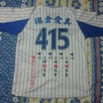 横浜DeNAベイスターズのユニホームに沼倉愛美さんの刺繍