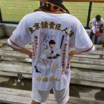 井端コーチのリアル人物刺繍!