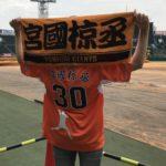 読売ジャイアンツ オレンジユニホームへのネーム、背番号、シルエット刺繍