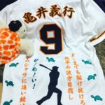 読売巨人軍亀井選手の応援歌シルエット刺繍入りユニフォーム