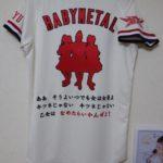 阪急ブレーブスのユニフォームにBABYMETALの痛ユニ刺繍