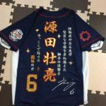 埼玉西武ライオンズ、ビジターユニフォームへ源田壮亮選手の応援歌等の刺繍