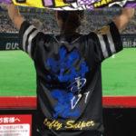 他の人と被らない選手名デザインの下に、中村晃選手の異名「Lefty Sniper」をシンプルに