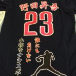 西武ライオンズ野田選手のオリジナルユニフォーム刺繍