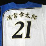 清宮幸太郎選手、刺繍ユニフォーム