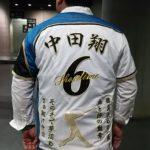 中田翔選手の来年キャプテン仕様と応援歌及びシルエット刺繍