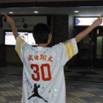福岡ソフトバンクホークス 武田翔太投手応援ユニフォーム