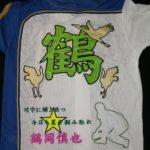 ソフトバンクホークス鶴岡選手オリジナルユニフォーム刺繍