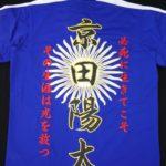 京田選手のオリジナルユニフォーム