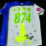 北海道日本ハムファイターズのホームユニへ小泉花陽さんの刺繍