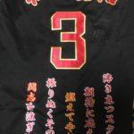 ソフトバンクホークス 松田選手の応援歌作成
