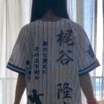 横浜DeNAベイスターズ 梶谷隆幸 応援ユニ