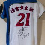 北海道日本ハムファイターズ清宮幸太郎選手ユニフォーム