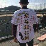 埼玉西武ライオンズ オリジナルユニホーム