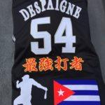 ソフトバンクホークスのビジターユニホームのデスパイネ選手刺繍