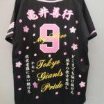 ジャイアンツのユニフォームへ選手名・背番号・応援歌などの刺繍