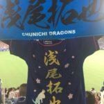 中日ドラゴンズユニホームへ刺繍
